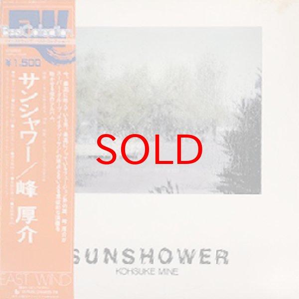 画像1: KOHSUKE MINE -  SUNSHOWER (1)
