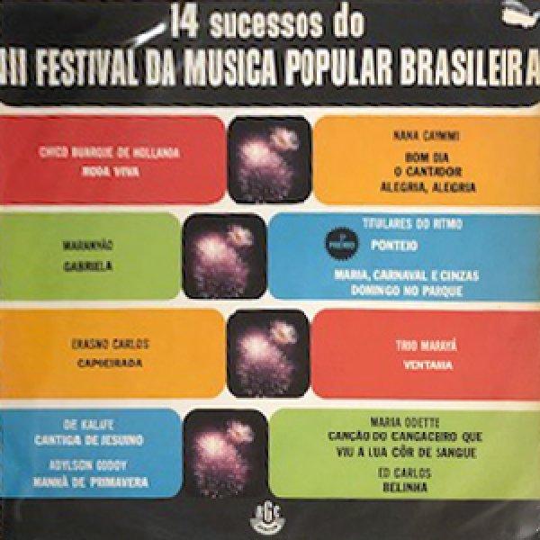 画像1: V.A. ( CHICO BUARQUE / ERASMO CARLOS ETC) -  14 SUCESSOS DO III FESTIVAL DA MUSICA POPULAR BRASILEIRA (1)