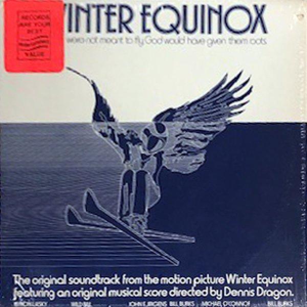 画像1: DENNIS DRAGON -  WINTER EQUINOX (1)