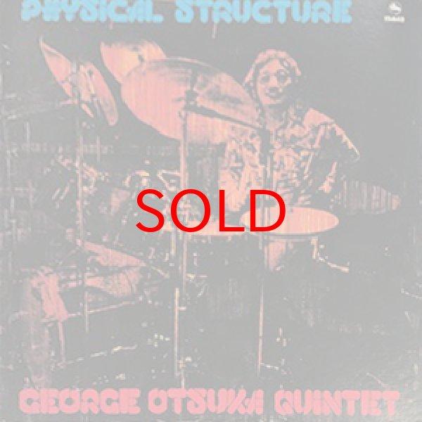 画像1: GEORGE OTSUKA  QUINTET -  PHYSICAL STRUCTURE (1)