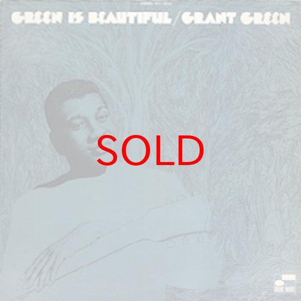 画像1: GRANT GREEN -  GREEN IS BEAUTIFUL (1)