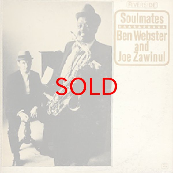 画像1: BEN WEBSTER / JOE ZAWINUL -  SOULMATES (1)