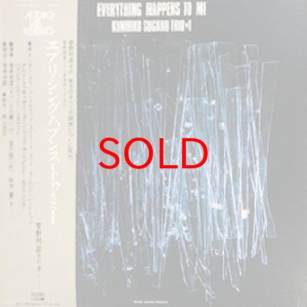 画像1: KUNIHIKO SUGANO TRIO + 1 -  EVERYTHING HAPPENS TO ME (1)