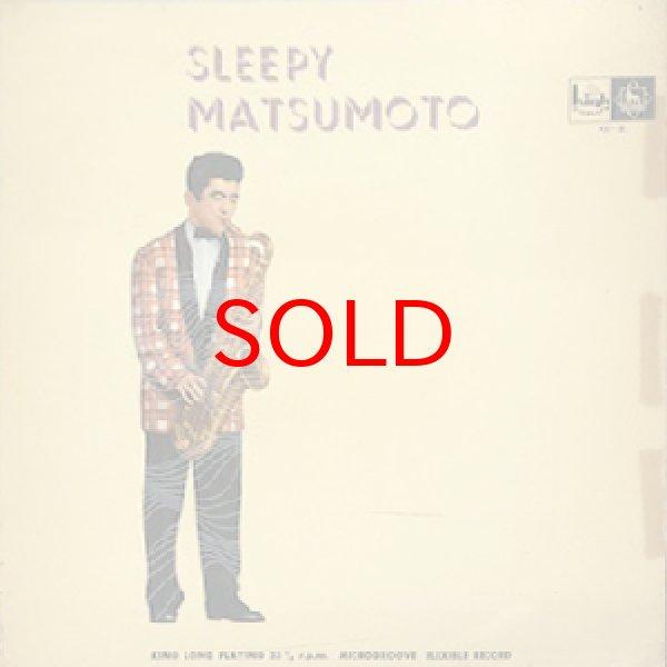 画像1: HIDEHIKO MATSUMOTO -  SLEEPY MATSUMOTO (1)