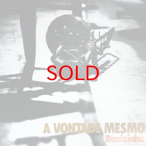 画像1: RAULZINHO -  A VONTADE MESMO (1)